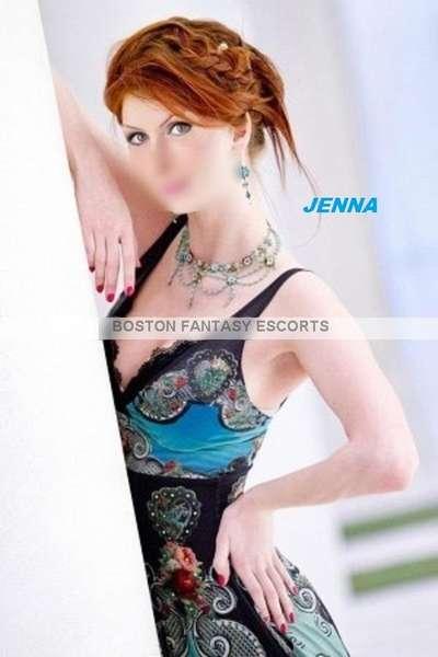 Boston fantasy escorts Boston39s hottest escort service6172900767 6172900767  anytime make your fantasy a reality | premium peabody escorts | cityvibe